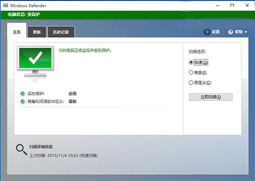windows defender是什么